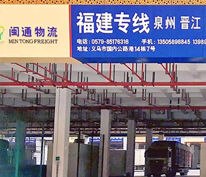 MT-06雷火电竞app下载到福州雷火电竞app最新版下载